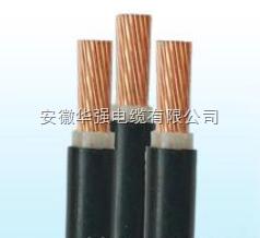 JKTRYJ 1*150 电缆