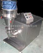 制药用沸腾干燥机