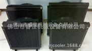 液压系统风冷却器,油散热器