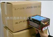 惠州市手提式噴碼機