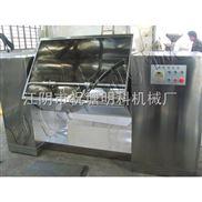 半湿料混合机 CH-100槽型混料机