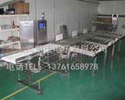 CCK-P-皮带式重量分级机,在线式称重分级机销售