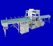 DSMD-2200全自动封切机(四边封)--门板封切机/家具封切机/胜龙封切机