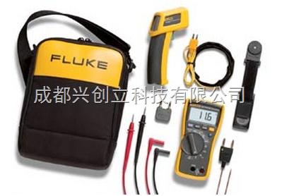 数字万用表测量电流