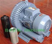 吸尘风机、高压吸尘鼓风机、工业吸尘除尘风机