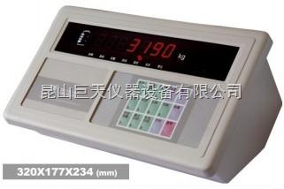 仪表XK3190-A9+电子仪表/XK3190-A9+称重显示器