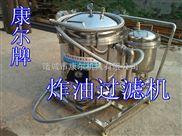 LY80-炸油真空过滤机(Z新型)