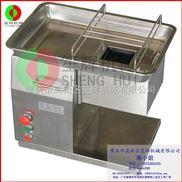 正品 笙辉QX-250切肉片机 猪肉切片机 大型商用切肉机 肉类加工设备