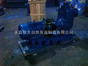 供应80ZX60-70自吸泵 耐酸碱自吸泵