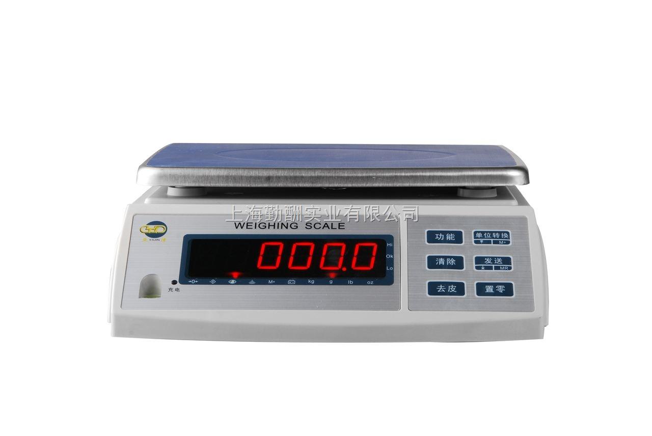 绍兴市计重电子桌秤/高精度电子秤/检重秤