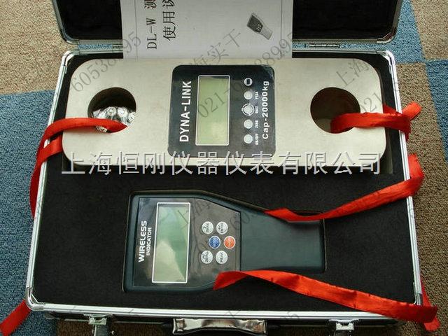 数字测力计带遥控器