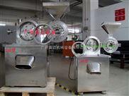 上海不锈钢多功能粉碎机厂家直销