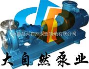 供应IH125-100-250化工泵 不锈钢卧式离心泵