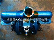 供应QBY-32隔膜泵 不锈钢气动隔膜泵