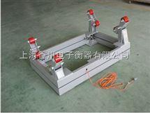 晋城2吨液氯钢瓶秤,500KG电子钢瓶秤,灌装物料地磅秤