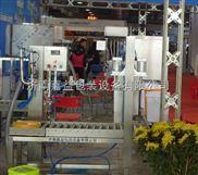 食用油灌装机-单头半自动称重灌装压盖机-润滑油、涂料、冲施肥、食  用油、油漆