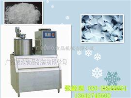 GM-15K广东片冰机 梅州片冰机设备 高州全自动片冰机