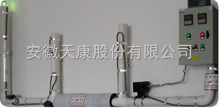 供应天康自控温ZWL-J-25-220伴热电缆
