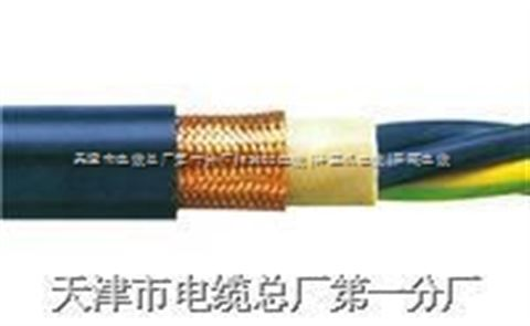 钢塑复合带铠装通信电缆HYA53-30020.4