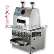 优质甘蔗榨汁机批发,电动甘蔗榨汁机