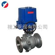 供應Q941F防爆電動不銹鋼球閥廠價直銷