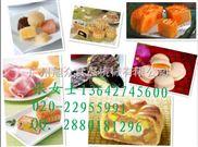 60-II-杭州海苔月饼机 月饼自动成型机 广东多功能自动包馅机