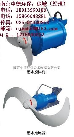 潜水搅拌机接线方法