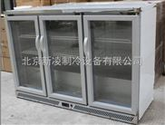 XL-10-台下式冷藏柜请选择北京新凌制冷