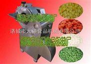 芋头切丁机|专业蔬菜切丁机