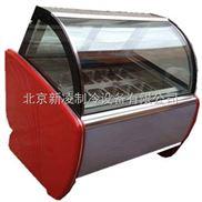 XL-08-北京新凌制冷专业生产冰淇淋展示柜
