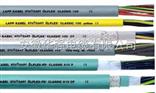 进口电缆CCL-CT-CY-2C1.50SQ VDE 标准控制电缆