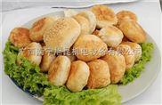 广西桂林绿豆饼机厂家,南宁酥饼机厂家,多功能酥饼机