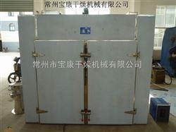 CT-C-O烘干箱-热风循环烘箱