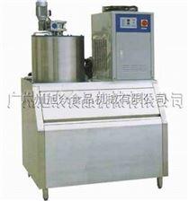 GM-04K旭众小型片冰机器 高产量片冰机 多功能片冰机 zui新优惠片冰机器