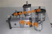 CAPRONI齿轮泵