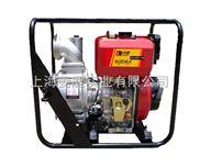 市政工程养护专用便携式污水泵铃鹿SHL40CP-WD