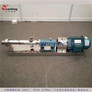 G20-1-螺杆泵,不锈钢螺杆泵
