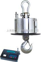 神木县50吨耐高温电子吊秤,无线打印电子吊秤50t价钱
