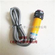 距离传感器/光电传感器(检测距离可调) wi86920