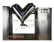 V50S-那个牌子的混合机好用?雷迈双臂混合机,干粉混合机