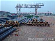 广西柳州聚氨酯耐高温防腐预制发泡保温管国标价格