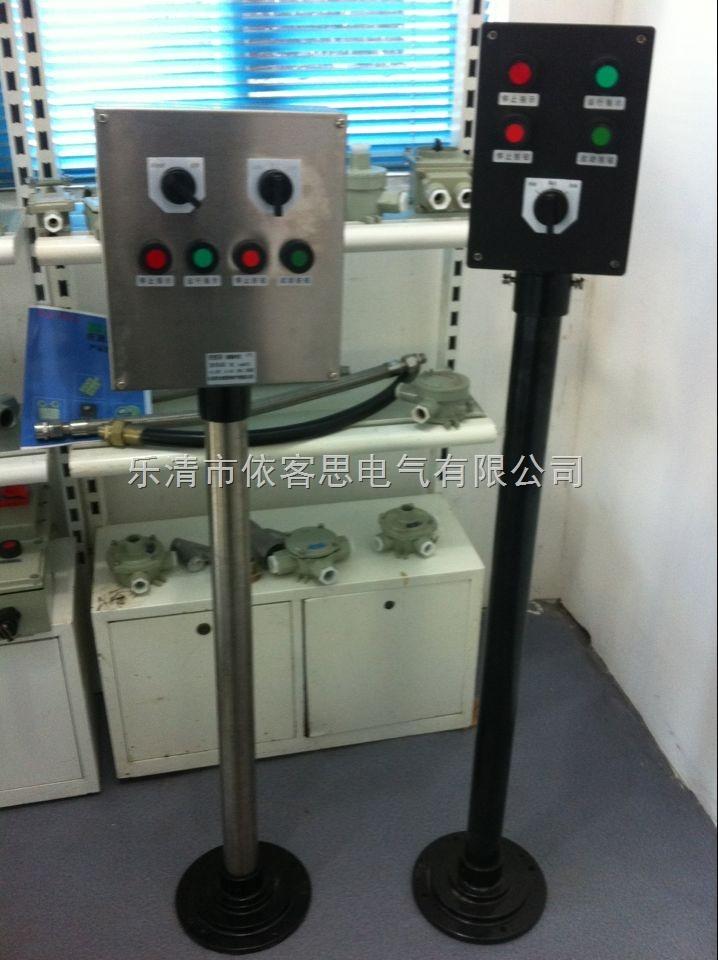 LNZ-S/FZC-G防腐操作柱(塑壳)(304不锈钢)