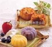 杭州海苔月饼机 月饼自动成型机 广东多功能自动包馅机