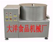 离心式食品脱油机、薯片薯条专用脱油机、食品专用脱油机-大洋食品机械