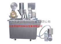 北京半自动胶囊机厂家直销
