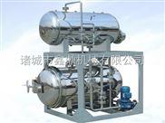 XD--400SY-實驗殺菌鍋---殺菌鍋價格