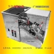 ZW15A-第③代全自动制丸机、雷迈牌专业生产!