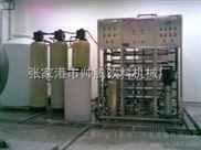小型桶装水设备