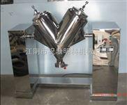 100L-現貨供應100升V型混合機 調味品調味料混合機  干粉混合機