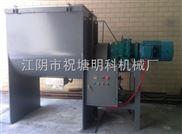2立方-不銹鋼螺帶式混合機 臥式混合機 飼料混合機